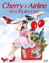 小倉唯 / LIVE Cherry×Airline〈2枚組〉 [Blu-ray]