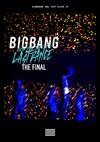 BIGBANG/BIGBANG JAPAN DOME TOUR 2017-LAST DANCE-:THE FINAL〈2枚組〉 [DVD] [2018/08/17発売]