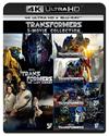 トランスフォーマー 5ムービー・コレクション 4K ULTRA HD+Blu-rayセット〈10枚組〉 [Ultra HD Blu-ray] [2018/08/08発売]