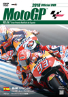 2018 MotoGPTM 公式DVD Round4 スペインGP [DVD]