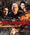 アクト・オブ・バイオレンス ブルーレイ&DVDセット〈2枚組〉 [Blu-ray] [2018/08/03発売]