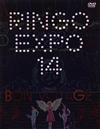 椎名林檎/〓林檎博'14-年女の逆襲- [DVD] [2018/07/04発売]