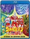 ウルトラマンUSA [Blu-ray]