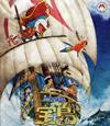 映画ドラえもん のび太の宝島 [Blu-ray]