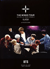 BTS (防弾少年団) / 2017 BTS LIVE TRILOGY EPISODE III THE WINGS TOUR IN JAPAN〜SPECIAL EDITION〜at KYOCERA DOME〈初回限定盤・2枚組〉
