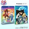 美少女戦士セーラームーンS Blu-ray COLLECTION VOL.2〈3枚組〉 [Blu-ray]