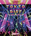 JAM Project / JAPAN TOUR 2017-2018 TOKYO DIVE〈2枚組〉 [Blu-ray]