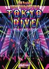 JAM Project / JAPAN TOUR 2017-2018 TOKYO DIVE〈3枚組〉 [DVD]