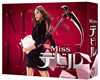 Missデビル 人事の悪魔・椿眞子 DVD-BOX〈6枚組〉 [DVD] [2018/12/12発売]