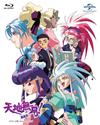 天地無用!魎皇鬼 OVA(第2期) Blu-ray SET〈2枚組〉 [Blu-ray]