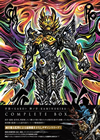 牙狼<GARO>神ノ牙-KAMINOKIBA- COMPLETE BOX〈3枚組〉 [Blu-ray]