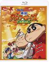 映画クレヨンしんちゃん 爆盛!カンフーボーイズ〜拉麺大乱〜 [Blu-ray]