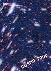 でんぱ組.inc/COSMO TOUR2018〈初回限定盤・2枚組〉 [DVD]