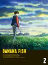 BANANA FISH Blu-ray Disc BOX 2〈完全生産限定版・2枚組〉 [Blu-ray] [2019/02/27発売]