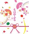 ちはやふる-結び- 豪華版 Blu-ray&DVDセット〈3枚組〉 [Blu-ray] [2018/10/03発売]