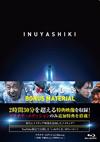 いぬやしき プラチナ・エディション〈2枚組〉 [Blu-ray]