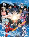 天地無用!劇場版 Trilogy Blu-ray BOX スペシャルプライス版〈3枚組〉 [Blu-ray] [2018/09/28発売]