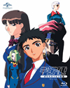 デュアル!ぱられルンルン物語 [Blu-ray] [2018/10/11発売]