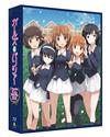 ガールズ&パンツァー TV&OVA 5.1ch Blu-ray Disc BOX〈特装限定版・4枚組〉 [Blu-ray] [2018/12/21発売]