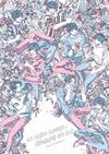 オールナイトニッポンi おしゃべや Rm010「おしゃべやのオチ」 [DVD]