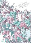 オールナイトニッポンi おしゃべや Rm011「おしゃべやの王子様」 [DVD]