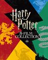 ハリー・ポッター 8-Film Set バック・トゥ・ホグワーツ仕様〈初回限定生産・8枚組〉 [Blu-ray]