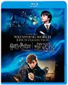 ハリー・ポッターと賢者の石&ファンタスティック・ビーストと魔法使いの旅 魔法の世界 入学セット〈2枚組〉 [Blu-ray]