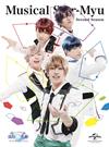 ミュージカル スタミュ-2ndシーズン-〈2枚組〉 [DVD] [2019/01/23発売]