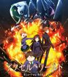 アクセル・ワールド Blu-ray BOX スペシャルプライス版〈5枚組〉 [Blu-ray] [2018/11/14発売]