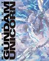 機動戦士ガンダムUC Blu-ray BOX Complete Edition RG 1/144 ユニコーンガンダム ペルフェクティビリティ 付属版〈初回限定生産・13枚組〉 [Blu-ray]