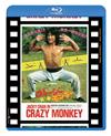 クレージー・モンキー/笑拳 日本劇場公開版 [Blu-ray]