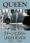 クイーン/クイーン ヒストリー 1973-1980 [DVD] [2018/11/02発売]