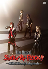 Live Musical SHOW BY ROCK!!-狂騒のBloodyLabyrinth-〈2枚組〉 [DVD]