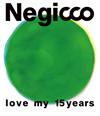 Negicco / love my 15years [Blu-ray]