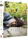モリのいる場所〈特装限定版・2枚組〉 [Blu-ray] [2018/11/22発売]