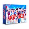 チア☆ダン Blu-ray BOX〈4枚組〉 [Blu-ray] [2019/01/25発売]