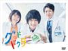 グッド・ドクター DVD-BOX〈5枚組〉 [DVD] [2019/01/09発売]