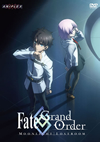 Fate/Grand Order-MOONLIGHT/LOSTROOM- [DVD]