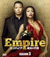 Empire エンパイア 成功の代償 シーズン3 SEASONSコンパクト・ボックス〈9枚組〉 [DVD] [2018/12/05発売]
