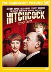 ヒッチコック [DVD] [2018/12/05発売]