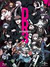ダンガンロンパ3-The End of 希望ヶ峰学園- Blu-ray BOX〈5枚組〉 [Blu-ray] [2018/11/25発売]