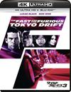 ワイルド・スピードX3 TOKYO DRIFT 4K ULTRA HD+Blu-rayセット〈2枚組〉 [Ultra HD Blu-ray]