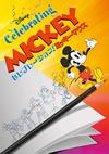 セレブレーション!ミッキーマウス [DVD] [2018/11/21発売]