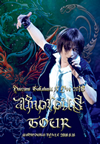 高橋直純/Naozumi Takahashi A'LIVE 2018 amorous TOUR@SHINJUKU BLAZE 9.16〈2枚組〉 [DVD] [2018/12/26発売]