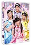 魔法×戦士 マジマジョピュアーズ! DVD BOX vol.1〈4枚組〉 [DVD] [2018/11/28発売]