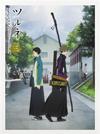 ツルネ-風舞高校弓道部- 第三巻 [DVD] [2019/03/06発売]