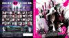 ダンガンロンパ3 THE STAGE 2018〜The End of 希望ヶ峰学園〜〈初回限定版・2枚組〉 [Blu-ray]