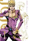 ジョジョの奇妙な冒険 黄金の風 Vol.1〈初回仕様版〉 [DVD]