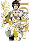 ジョジョの奇妙な冒険 黄金の風 Vol.2〈初回仕様版〉 [Blu-ray]