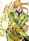 ジョジョの奇妙な冒険 黄金の風 Vol.4〈初回仕様版〉 [DVD]